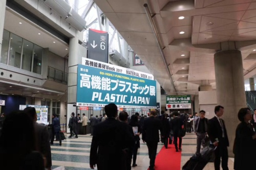 Topolo visited Tokyo Highly-functional Material Week (6)
